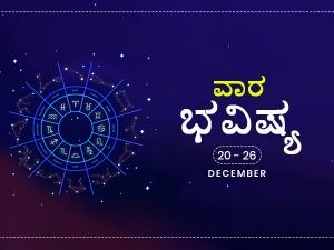 Weekly Rashi Bhavishya For December 20 To