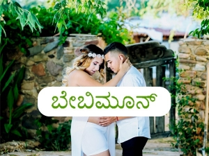 What S A Babymoon And How Do You Plan One In Kannada
