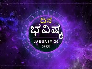 Dina Bhavishya 26 January