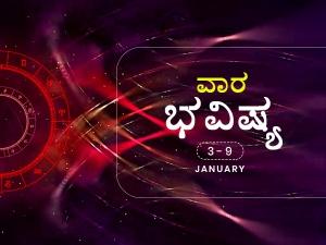 Weekly Rashi Bhavishya For January 03 To