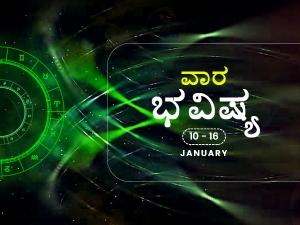 Weekly Rashi Bhavishya For January 10 To