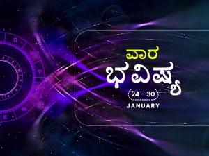 Weekly Rashi Bhavishya For January 24 To