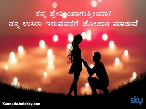 Propose Day Wishes Quotes Messages Images Whatsapp Status Message In Kannada