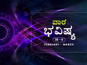 Weekly Rashi Bhavishya For February 28 To March