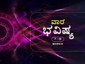 Weekly Rashi Bhavishya For March 7 To
