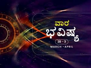 Weekly Rashi Bhavishya For March 28 To April