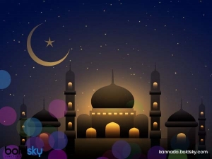 Ramadan 2021 Foods To Avoid Dehydration While Fasting