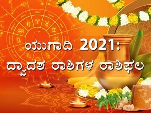 Ugadi Rashi Bhavishya 2021 Plava Nama Samvatsara Ugadi Horsocope Predictions 2021 22 In Kannada