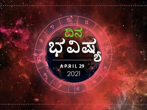 Dina Bhavishya 29 April