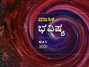 May 2021 Monthly Horoscope In Kannada