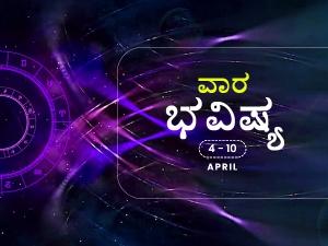 Weekly Rashi Bhavishya For April 4 To