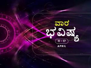 Weekly Rashi Bhavishya For April 11 To