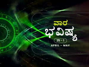 Weekly Rashi Bhavishya For April 25 To May