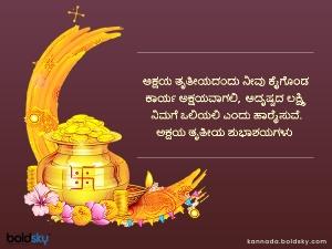 Akshaya Tritiya 2021 Puja Vidhi Shubh Muhurat Timings Lakshmi Kuber Puja Mantra Samagri Aarti In
