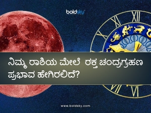 Lunar Eclipse 2021 Horoscope Effects Of Total Lunar Eclipse 2021 On Zodiac Signs In Kannada