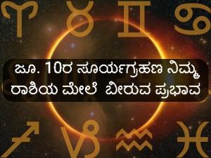 Solar Eclipse 2021 Effects On Zodiac Signs In Kannada