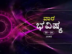 Weekly Rashi Bhavishya For June 20th To June 26th