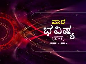 Weekly Rashi Bhavishya For June 27th To July 3rd