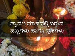 Shravan 2021 Festivals And Vrats In The Month Of Shravan