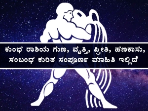 Aquarius Zodiac Sign Dates Traits Compatibility And Personality In Kannada