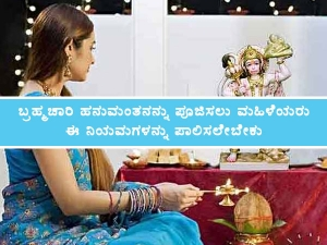 Do S And Don Ts For Women While Worshipping Lord Hanuman In Kannada