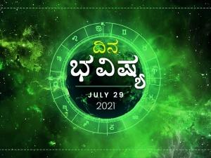 Dina Bhavishya 29 July 2021 Today Rashi Bhavishya Daily Horoscope In Kannada