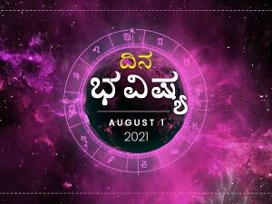 Dina Bhavishya 1 August 2021 Today Rashi Bhavishya Daily Horoscope In Kannada