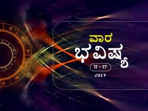 Weekly Rashi Bhavishya For July 11th To July 17th