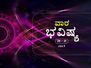 Weekly Rashi Bhavishya For July 25th To July 31st