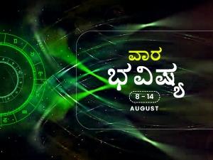 Weekly Rashi Bhavishya For August 8th To August 14th