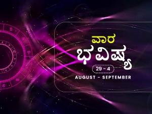 Weekly Rashi Bhavishya For August 29th To September 4th