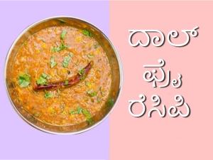 Dal Fry Recipe In Kannada