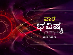 Weekly Rashi Bhavishya For September 5th To September 11th