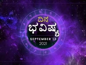 Dina Bhavishya 13 September 2021 Today Rashi Bhavishya Daily Horoscope In Kannada
