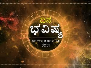Dina Bhavishya 14 September 2021 Today Rashi Bhavishya Daily Horoscope In Kannada