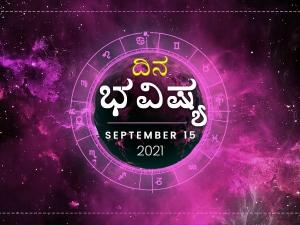 Dina Bhavishya 15 September 2021 Today Rashi Bhavishya Daily Horoscope In Kannada