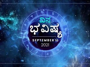 Dina Bhavishya 16 September 2021 Today Rashi Bhavishya Daily Horoscope In Kannada