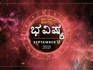 Dina Bhavishya 17 September 2021 Today Rashi Bhavishya Daily Horoscope In Kannada