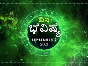 Dina Bhavishya 07 September 2021 Today Rashi Bhavishya Daily Horoscope In Kannada