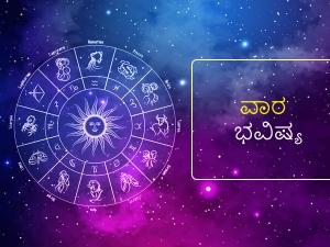 Weekly Rashi Bhavishya For September 26th To October 2nd