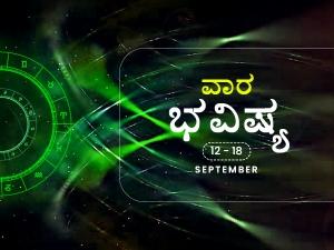 Weekly Rashi Bhavishya For September 12th To September 18th