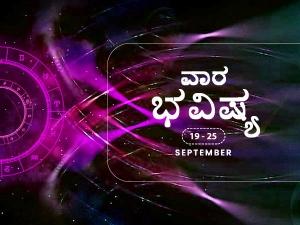 Weekly Rashi Bhavishya For September 19 To September