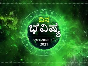 Dina Bhavishya 11 October 2021 Today Rashi Bhavishya Daily Horoscope In Kannada