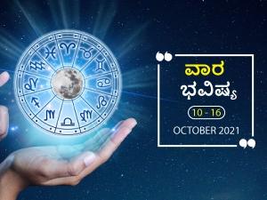 Weekly Rashi Bhavishya For October 10th To October 16th
