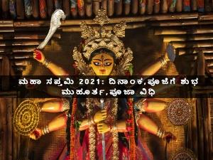 Maha Saptami 2021 Date Puja Vidhi Timing Story And Significance In Kannada