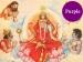 ನವರಾತ್ರಿ ವಿಶೇಷ: ಒಂಬತ್ತು ವಿಶಿಷ್ಟ ದಿನಗಳ ಮಹತ್ವ